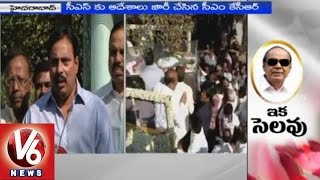 Tollywood Celebrities Pay Homage To Dr D Ramanaidu (19-02-2015)