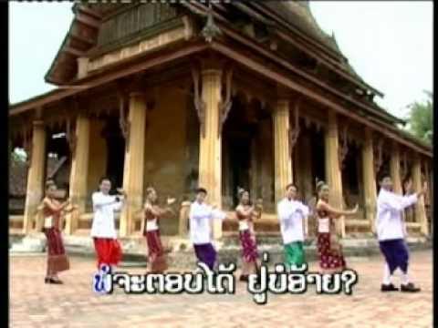 Kaptoum Luang prabang
