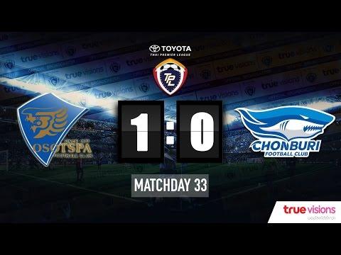 Highlight TPL 2015 - Osotspa M150 1-0 Chonburi FC