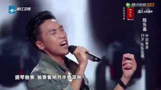 Nonton The Voice Of China                                 Film Subtitle Indonesia Streaming Movie Download