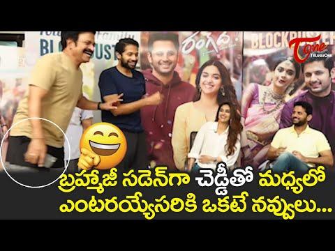 Brahmaji Shocking Entry | Rang De Team fun Interview | Nitin | Keerti Suresh | TeluguOne Cinema