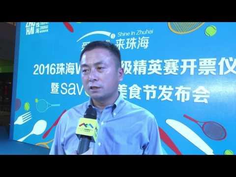 小城大事—2016珠海WTA超級 ...