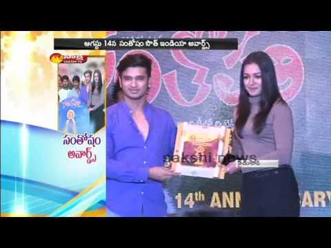 Santosham South Indian Film Awards celebrations on 14th August