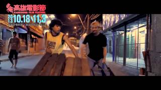 Nonton 維多快跑 7 Boxes @2013高雄電影節 Film Subtitle Indonesia Streaming Movie Download