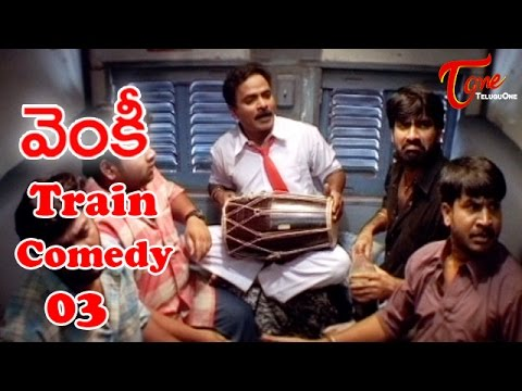 venky train comedy scene