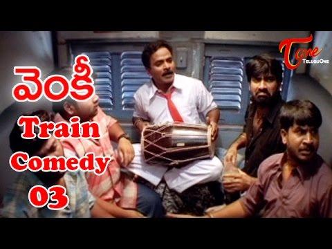 Video Venky Movie | Telugu Comedy Scene in Train| Ravi Teja , Brahmanandam download in MP3, 3GP, MP4, WEBM, AVI, FLV January 2017