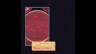 Made In China Higher Brothers & DJ Snake Remix  (Special Edition)