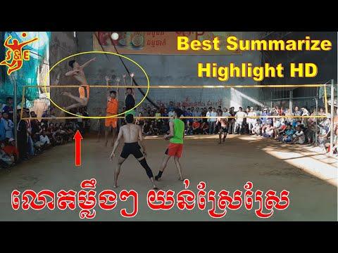Best Summarize Highlight HD   Winning Attacks in Volleyball - Yun Sre Sre Team Vs Phally KPT Team