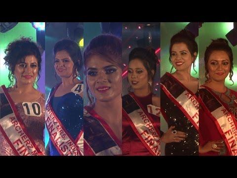 Archerz Mrs India beauty Pageant 2017 | Hiten Tejwani | Haider Khan | Karishma Kotak