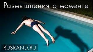 """Эффектный прыжок России в Сирию. А есть ли в """"бассейне"""" вода?"""