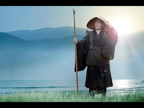 ZEN (2009) The Life of Zen Master Dogen (Jpse. with Eng. Subtitles). Full film.