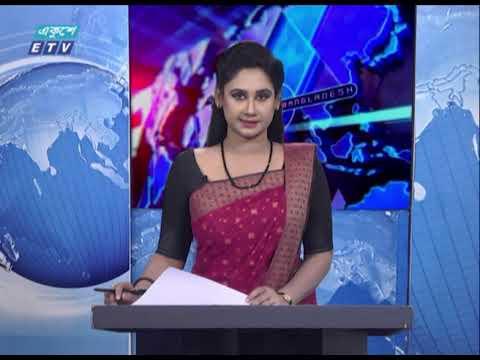 09PM News || রাত ০৯টার একুশে সংবাদ || 01 December 2020 || ETV News