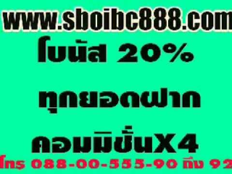 linksbobet ที sboibc888