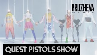 Quest Pistols Show Санта Лючия retronew