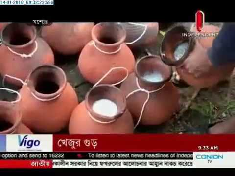 Jessore juice extractors passing busy time to produce molasses (14-01-2018)