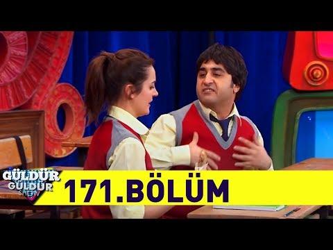 Güldür Güldür Show 171. Bölüm Full HD Tek Parça (видео)