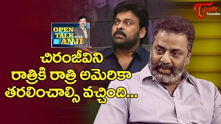 Video Why Chiranjeevi Was Rushed To USA For Surgery ? MP3, 3GP, MP4, WEBM, AVI, FLV April 2018