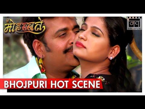 Video Ravi Kishan Scene | ये मोहब्बतें Ye Mohabbatein | Bhojpuri Movie Scenes download in MP3, 3GP, MP4, WEBM, AVI, FLV January 2017