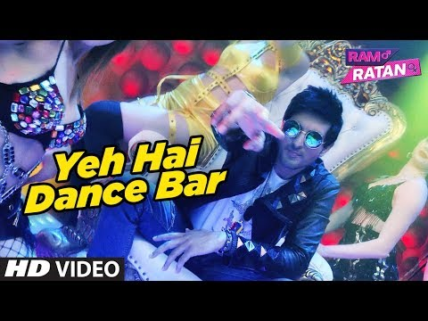 Yeh Hai Dance Bar Songs mp3 download and Lyrics