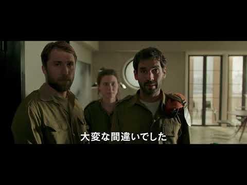 『運命は踊る』【12/14~】