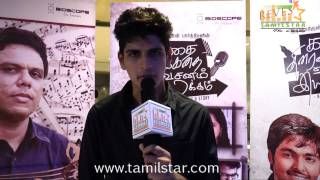 Vijay Ram Speaks at Kathai Thiraikathai Vasanam Iyakam Press Meet
