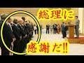 外国人「日本は本当に宗教に寛容だ!」安倍総理が主催したある催しにイスラム教徒が大感激!【すごい日本】