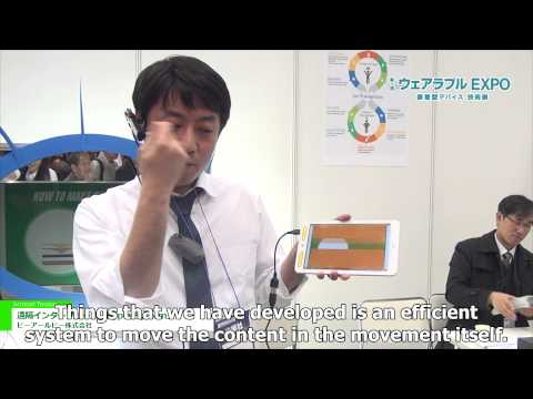"Wearable EXPO 2015 | Remote interface ""Hyper System"" – PRP Inc."