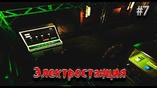 Residen Evil 3 Nemesis Прохождение на сложном #7 Электростанция
