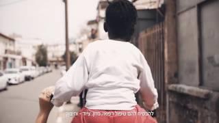 אליפלט - כי לכל ילד מגיעה ילדות