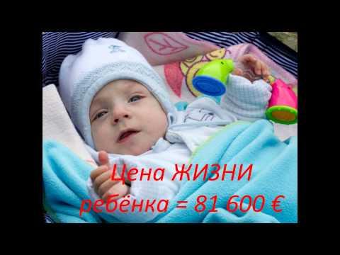 Маленькому Саше Семёнову нужна помощь!.wmv