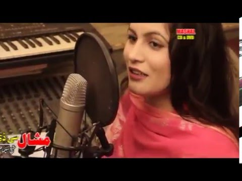 Rani Khan New Song 2016 - Mazedar Halaka