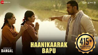 Video Haanikaarak Bapu - Full Video | Dangal | Aamir Khan | Pritam | Amitabh B | Sarwar & Sartaz Khan MP3, 3GP, MP4, WEBM, AVI, FLV Juni 2018