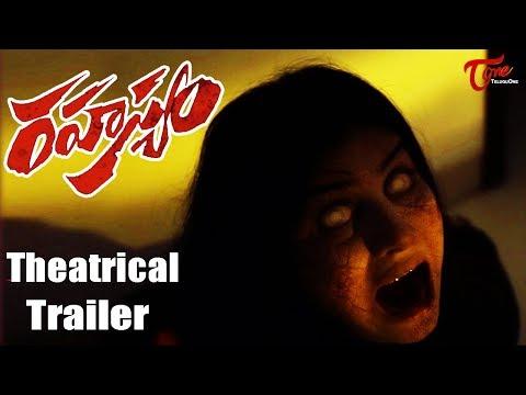 Rahasyam Theatrical Trailer | Sailesh | Kabir Rafi | TeluguOne