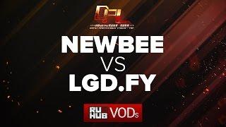 Newbee vs LGD.FY, DPL Season 2, game 1