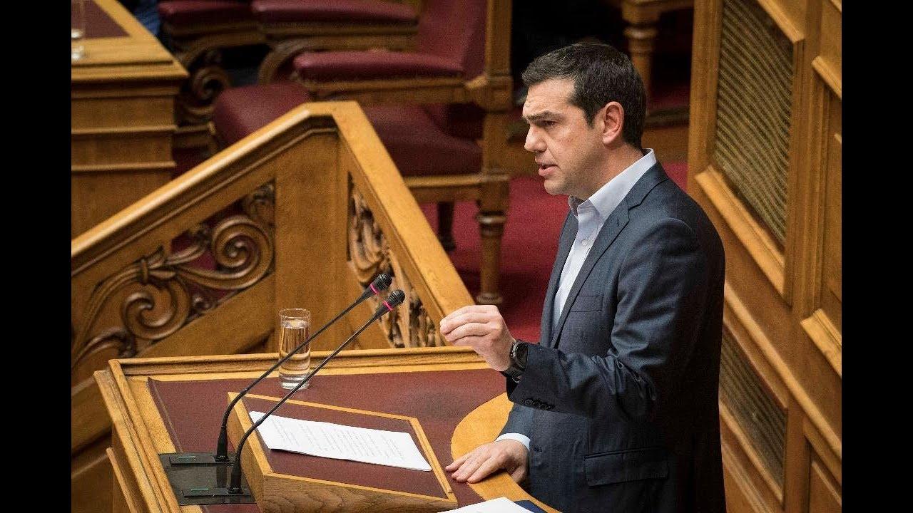 Ομιλία στη Βουλή στη συζήτηση για τη Διανομή Κοινωνικού Μερίσματος
