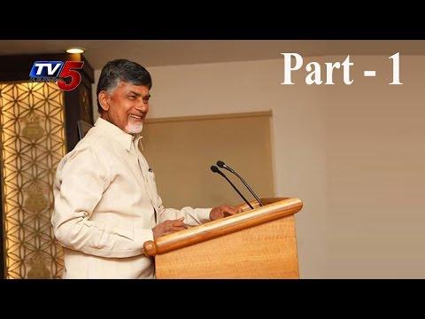 CM Chandrababu Speech at Karthika Vanamahotsavam   Visakhapatnam   Part - 2 : TV5 News