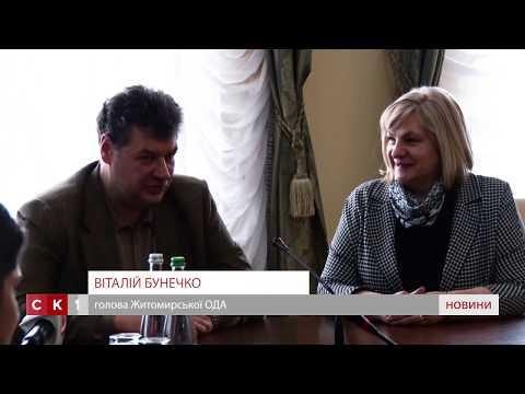В губернатора Житомирщины - новая заместитель