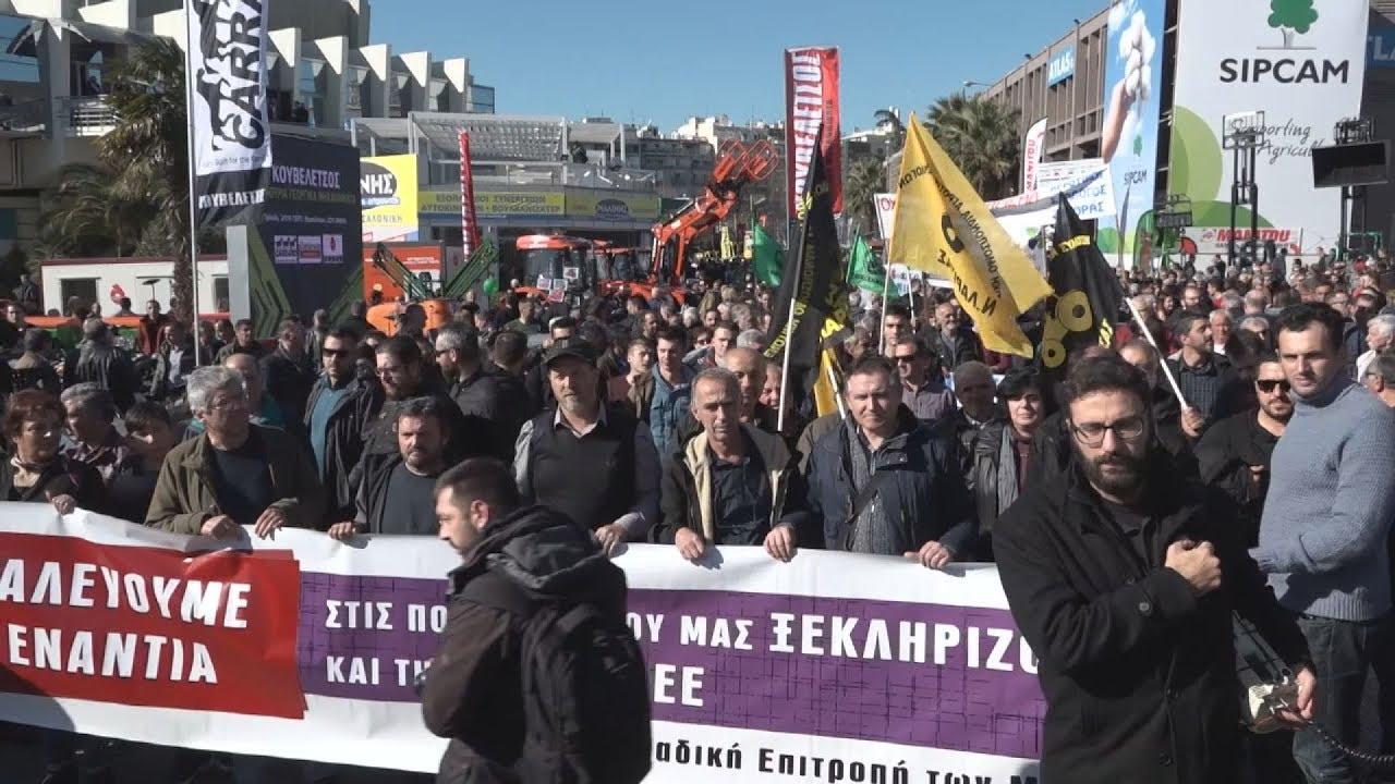 Αγροτικό συλλαλητήριο μπροστά στην είσοδο της Agrotica