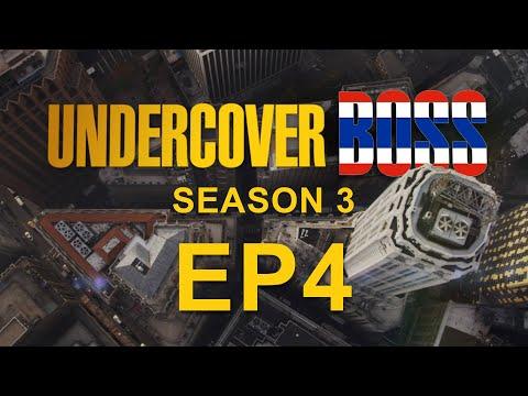 [TH] Undercover Boss Season 3 EP.4 Checkers & Rally's (พากย์ไทย)