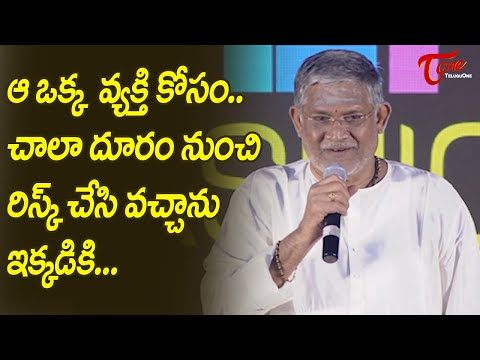Tanikella Bharani Emotional Speech at Zombie Reddy Pre Release Event | TeluguOne Cinema