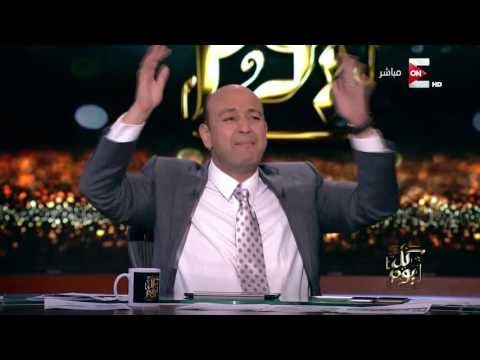 عمرو أديب ينفعل فرحا بهدف الزمالك الأول في مرمى صن داونز
