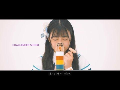 , title : 'Fullfull Pocket「自分革命」MV Full ver.'