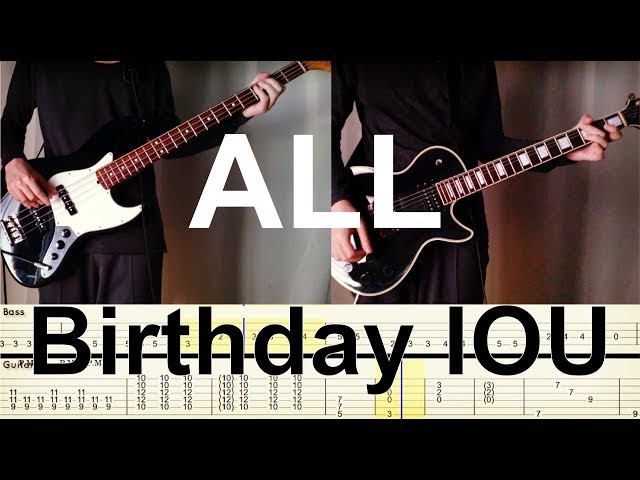 ALL - Birthday I.O.U. (Guitar and Bass Cover) with TAB