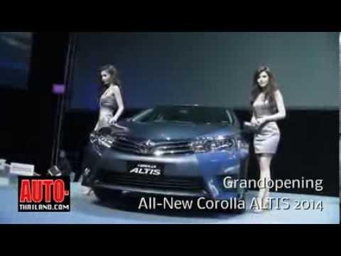 VDO งานเปิดตัว All New Corolla Altis 2014 เมื่อวันที่ 14 มกราคม 2557 ไบเทคบางนา