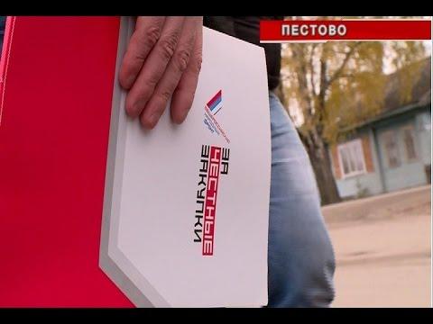 Новгородские активисты Общероссийского народного фронта проинспектировали пестовские дороги