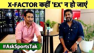 Q&A | Bengaluru T20, last opportunity for Rishabh Pant? | INDvsSA | VIKRANT GUPTA