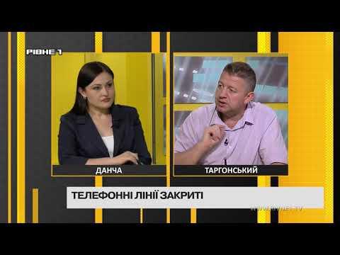 """Без цензури: """"Освітні проблеми Рівненщини: як перенести школу з півдня на північ?"""" [ВІДЕО]"""