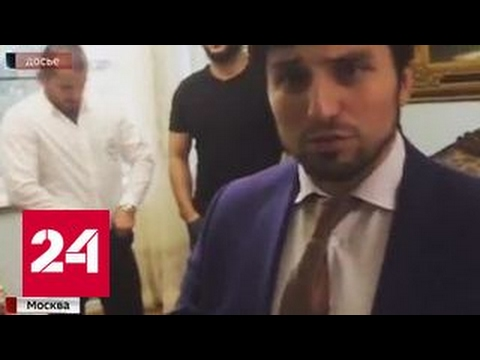 Отпрыск рыночного магната уволен из полиции после громкой свадьбы (видео)