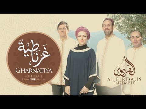 Gharnatiya (official)