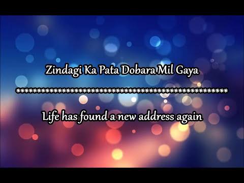 Video saanson ko zid lyrics download in MP3, 3GP, MP4, WEBM, AVI, FLV January 2017